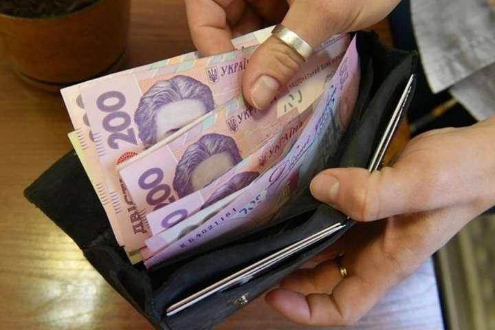Як підвищення мінімальної зарплати відобразиться на бізнесі