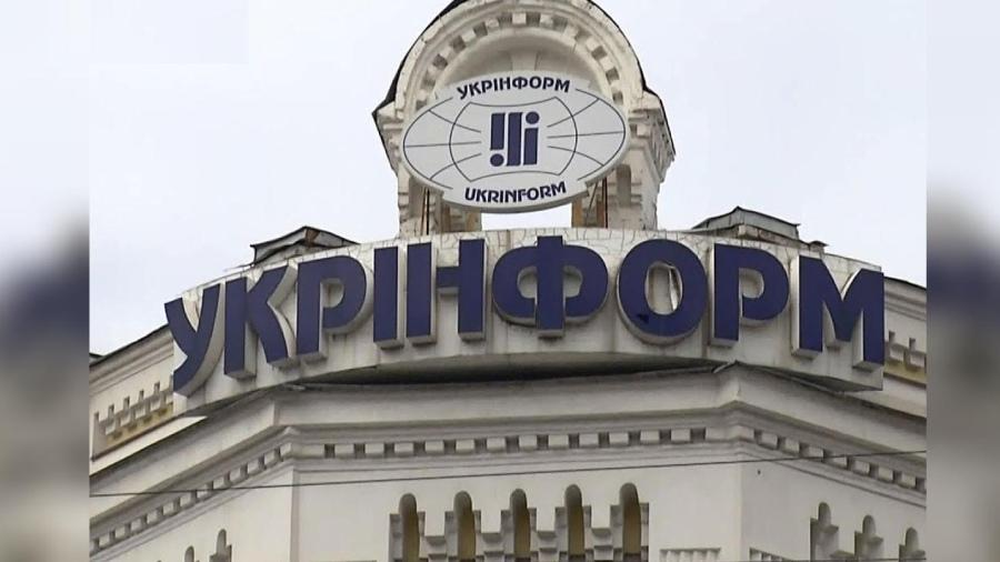 Олександр Кардаков взяв участь в роботі експертного круглого столу щодо підготовки проекту «Стратегії економічної безпеки до 2025 року»