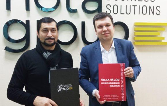 Компанія Nota Group розпочинає співпрацю з інформаційним порталом «Україна по-арабськи»