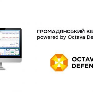 Octava Defence надає 7 простих рекомендацій, як захистити від кіберзловмисників ваш обліковий запис Microsoft