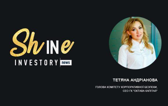 Продовжується голосування за найкращих ділових пані SHINE 2021 року за версією видання Investory News