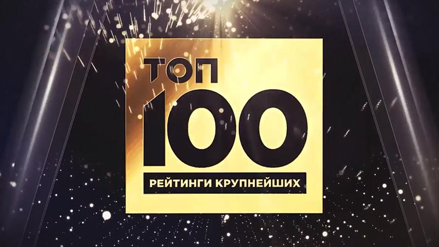 «ТОП-100. Рейтинги найбільших»: розгорнуте інтерв'ю CFO, Голови фінансово-аудиторського комітету ГК «Октава Капітал» Дмитра Рибальченка про вектори фінансового ринку України у 2021
