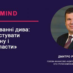 В очікуванні дива: як інвестувати в Україну і не «попасти»