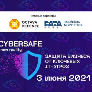Octava Defence запрошує долучитися до CYBERSAFE 2021. NEW REALITY