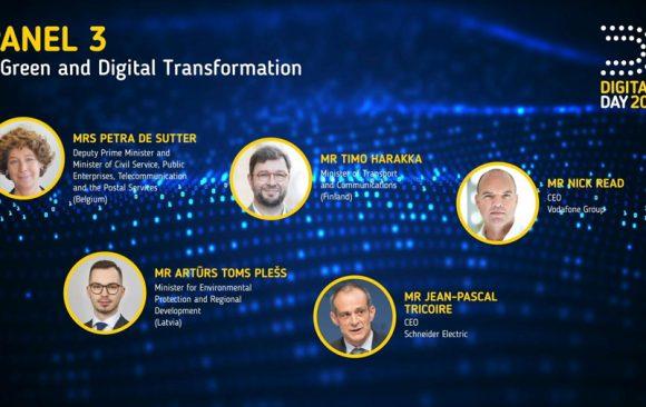 Digital Day 2021: визначено цифрові цілі ЄС