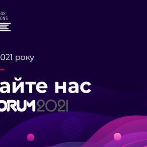 Запрошуємо вас завітати на стенд компанії Nota Group в рамках виставкової експозиції iForum 2021