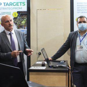 Підведено підсумки проведення XVІI Міжнародної спеціалізованої виставки «Зброя та безпека-2021»