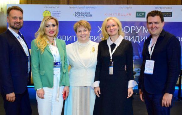 Тетяна Андріанова взяла участь у XVI Форумі розвитку ринку юридичних послуг