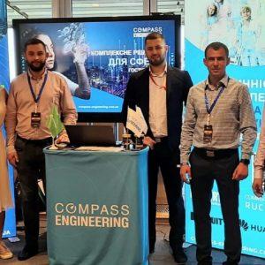 Compass Engineering представив якісно нові комплексні галузеві рішення для сфери гостинності на International Hospitality Conference 2021