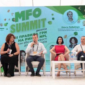 Експерти Accord Group взяли участь у MFO Summit 2021 від Всеукраїнської Асоціації Фінансових Компаній