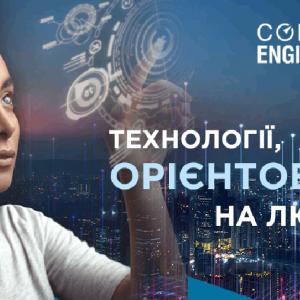 За результатами щорічного дослідження видання «Сети и бизнес» компанія Compass Engineering увійшла до ТОП-20 системних інтеграторів України 2020