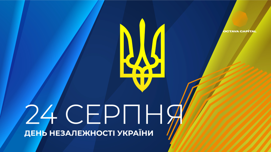 «Октава Капітал» щиро вітає друзів та партнерів з Днем Незалежності України!