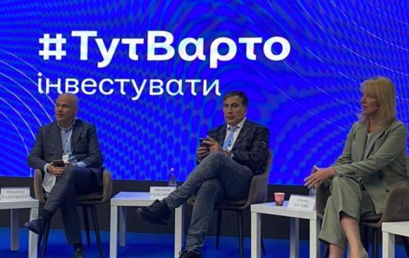 Олександр Кардаков взяв участь в роботі Форуму «Маріуполь 2030. Великі інвестиційні можливості»