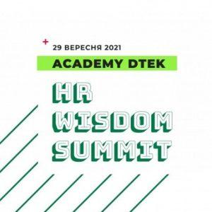 HRD компанії Nota Group Яна Декусар долучилася до головної професійної події галузі HR Wisdom Summit 2021
